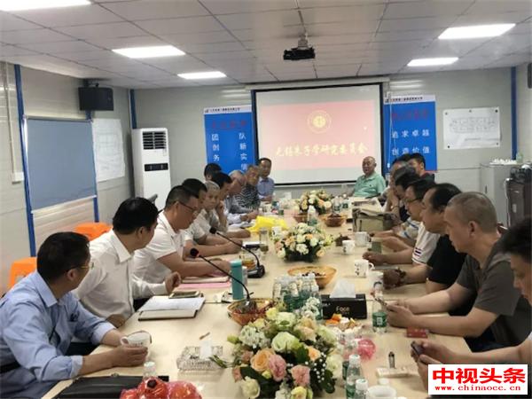 无锡朱子学研究委员会成立会议成功召开
