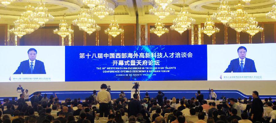 贵州广济堂荣获诺贝尔奖获得者峰会科技创新奖